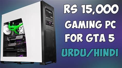 RS 15000 Gaming PC Build For GTA 5 - YouTube