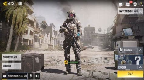Call of Duty Mobile Tips: How To Win A Battle Royale Match