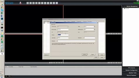 Sricam Camera PC Viewing using DEVICE VIEWER APP - YouTube
